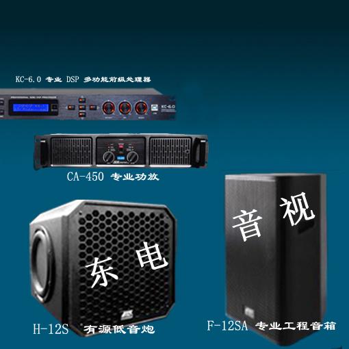 小区广播系统一套大概多少钱-东电音视
