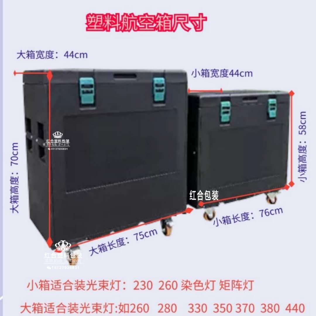 摄影机摄像机包装箱红合光束包装箱厂家直销