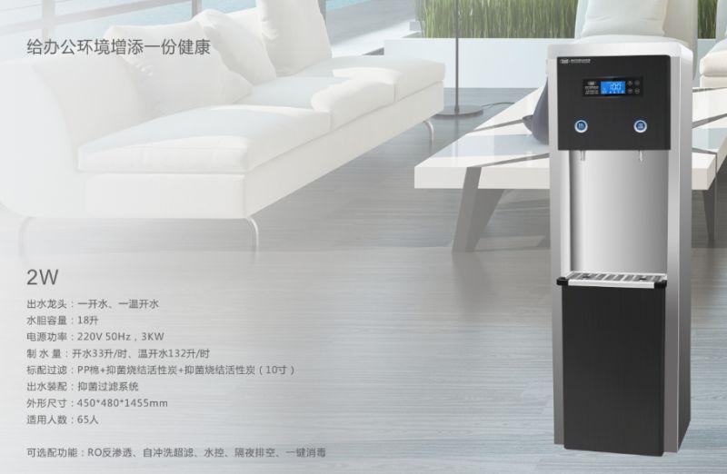 天津大港家用纯水机净水器