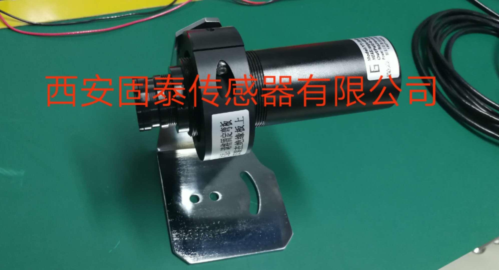 锻造测温仪经济型锻造测温仪厂家经济型锻造测温仪