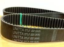 日本unitta橡胶同步带872-8yu-22