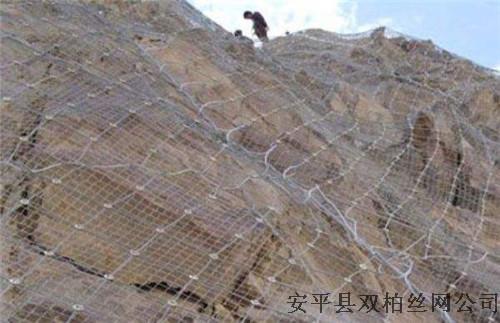 山坡落石防护网-危岩防护