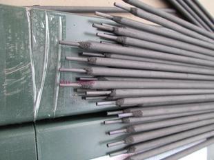 碳化钨耐磨焊条厂家质优价廉