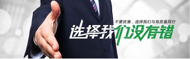 苏州互联网品牌营销公司