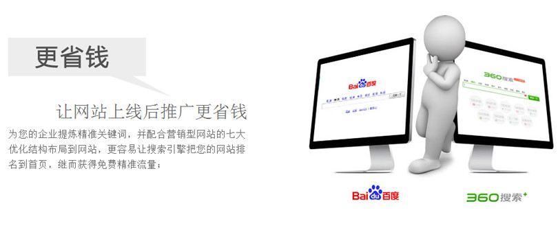 苏州互联网销售推广公司