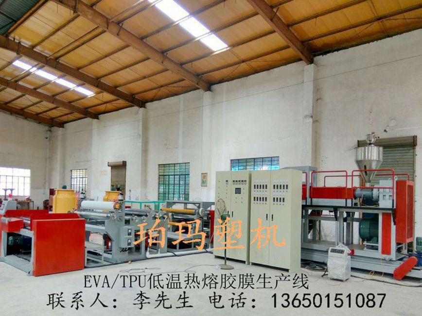 热熔胶膜机、低温热熔胶膜机、tpu热熔胶膜机