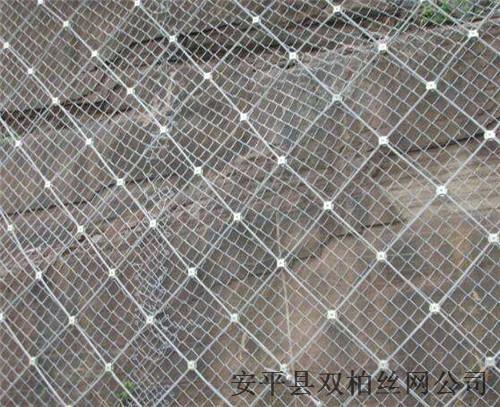 山坡围网防落石网、白色镀锌