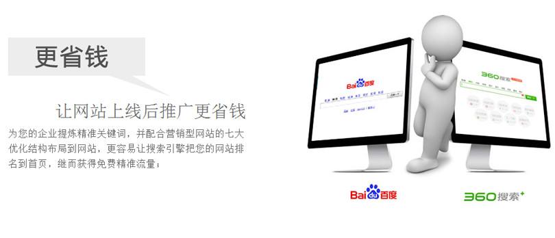 苏州互联网公司网站建设