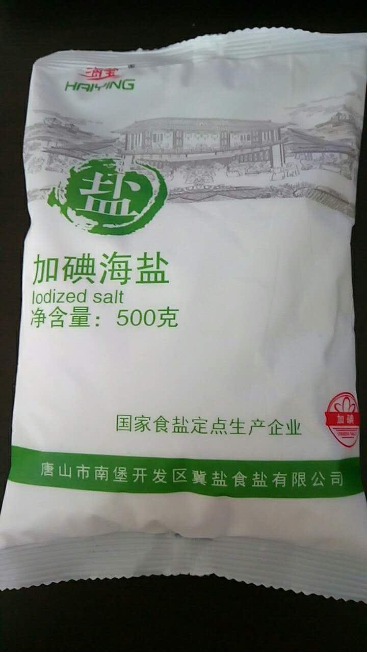 唐山市冀盐食盐广泛招商