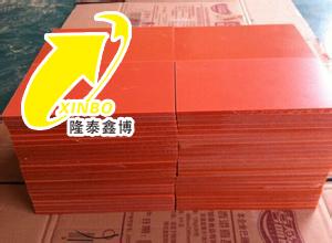 电力专用防火隔板厂家地址隆泰鑫博牌防火板质优价廉