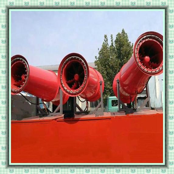 新型空气治理雾炮车/高压造雾除尘加湿雾炮车