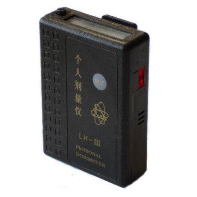 LH-III个人剂量仪