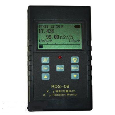 RDS-08辐射剂量率巡测仪、