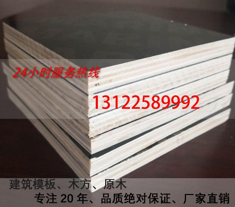 建筑黑模板建筑覆模板建筑模板厂家清水模板