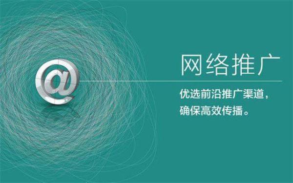 太仓大金桔企业网站优化服务