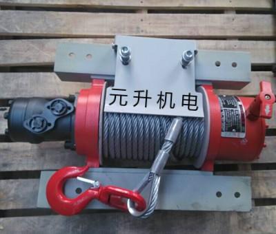 液压卷扬机生产定做商家快速液压卷扬机价格