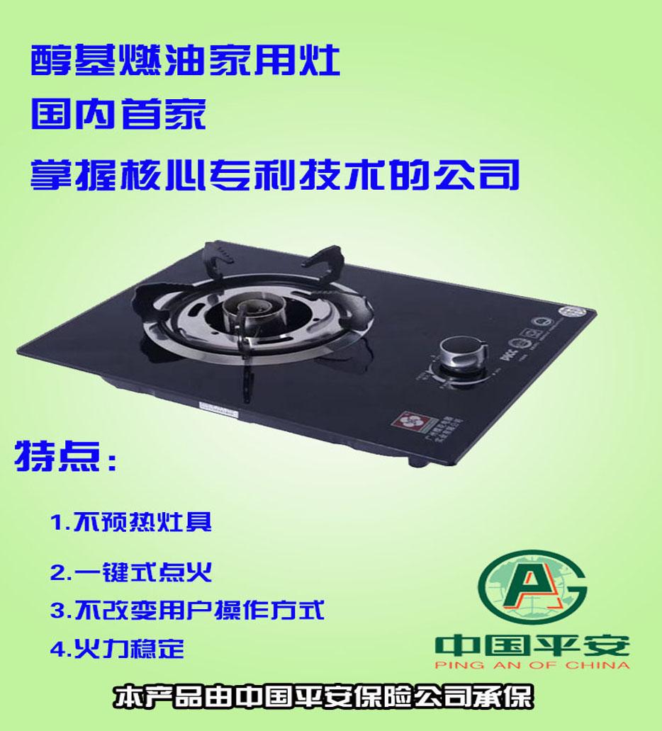 哈尔滨厨房专用灶代理节能环保
