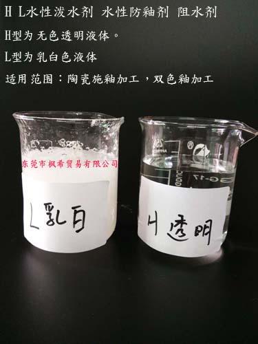 东莞枫希新品打砂增加附着力黑色喷砂胶