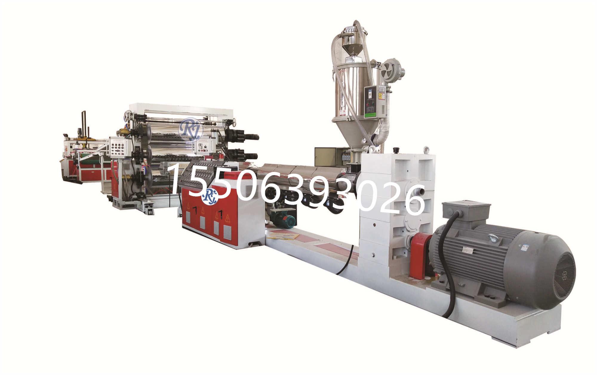 pp片材生产设备