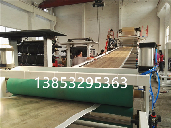 spc同步对花eir地板设备专业制造商