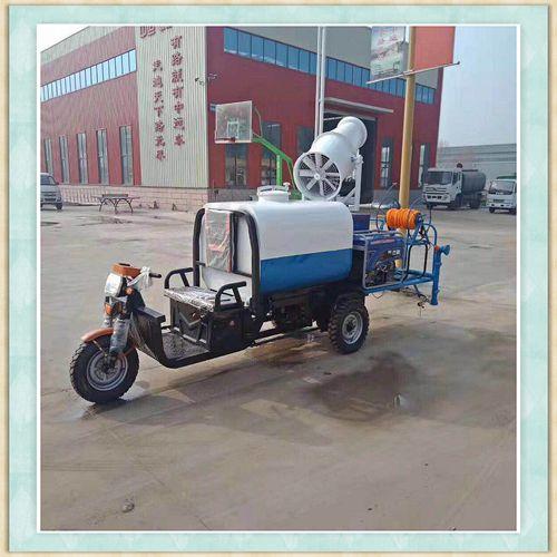 浙江舟山锦辉环保车载三轮摩托车除尘喷雾机哪里好