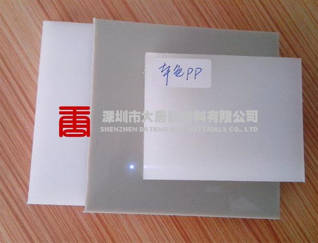 广东惠州市厂家订做批发环保pp板价格