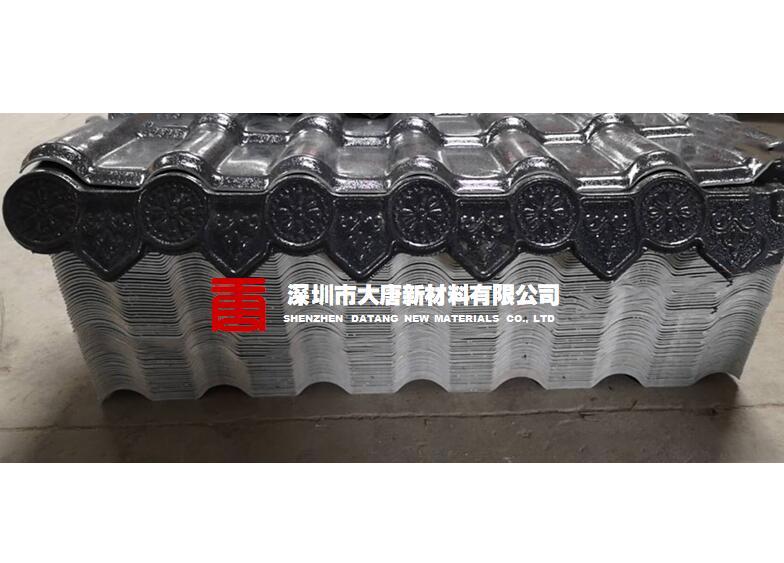 深圳树脂瓦厂家供应1050型新型仿古滴水瓦