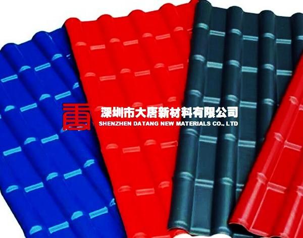 大鹏新区屋面防腐树脂瓦生产厂家