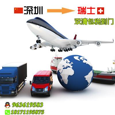 fba海加派到英国亚马逊双清关包税货代国际物流体积重量计算标准