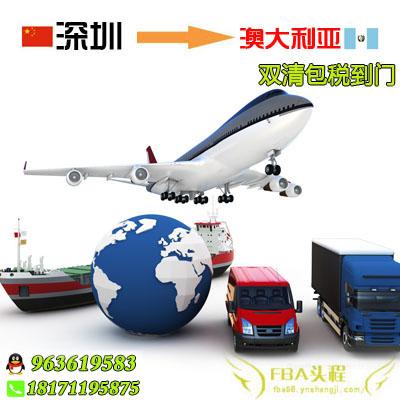fba空运到美国亚马逊双清包税货代国际物流体积重量计算标准