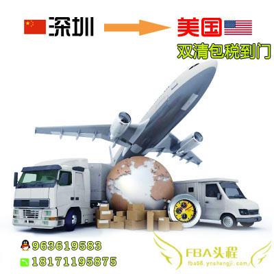 fba空运到加拿大亚马逊双清关包税货代安全稳定不扣关的渠道