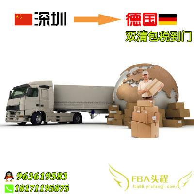 fba空加派到加拿大亚马逊双清包税货代体积重量怎么计算