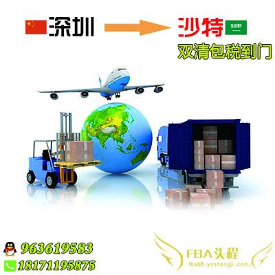 fba空加派到日本亚马逊双清包税货代日本关税税率查询