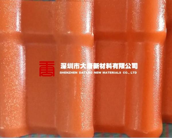 深圳福永订做批发砖红(橙色)树脂瓦价格