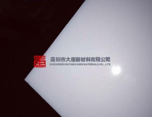 东莞市订做批发奶白耐力板价格