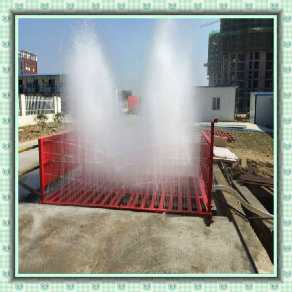 福建漳州洗车机全自动喷雾感应技术锦芳环保