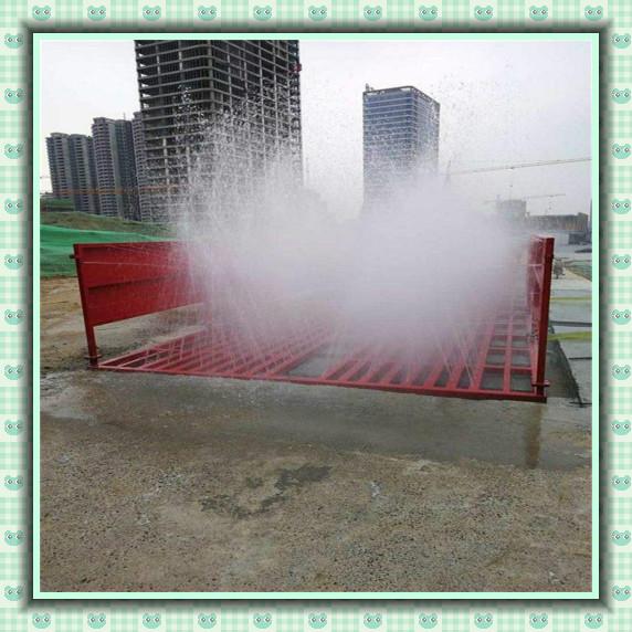 福建漳州全自动喷雾洗车机厂家锦芳环保