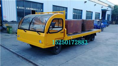 保定常规电动载货车价格定制电动搬运车报价(生产厂家)