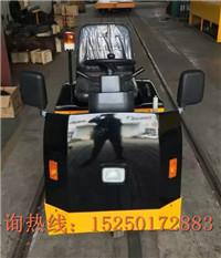 四轮电动牵引车厂家、邯郸蓄电池牵引车、诚信经营