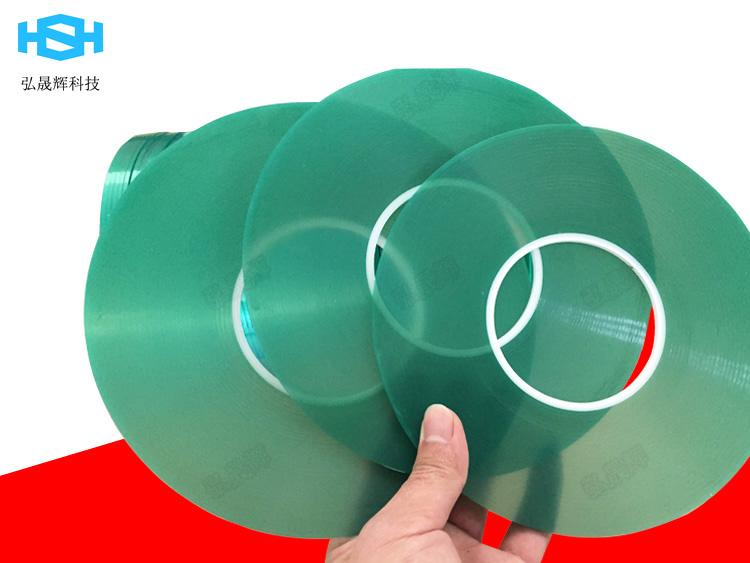 喷漆电镀遮蔽保护膜绝缘耐高温pet硅胶带