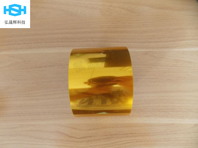金手指胶带耐高温pi胶带硅胶贴合氟塑膜