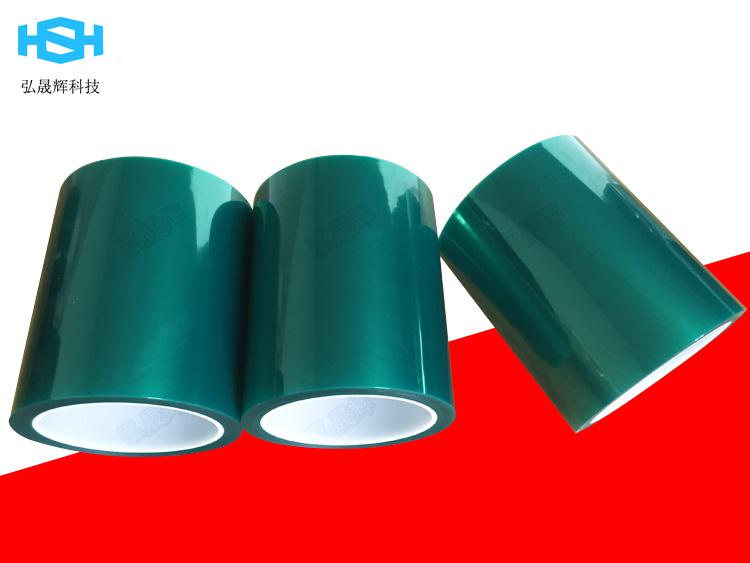 绿色耐高温胶带pet喷涂烤漆胶带厂家涂布