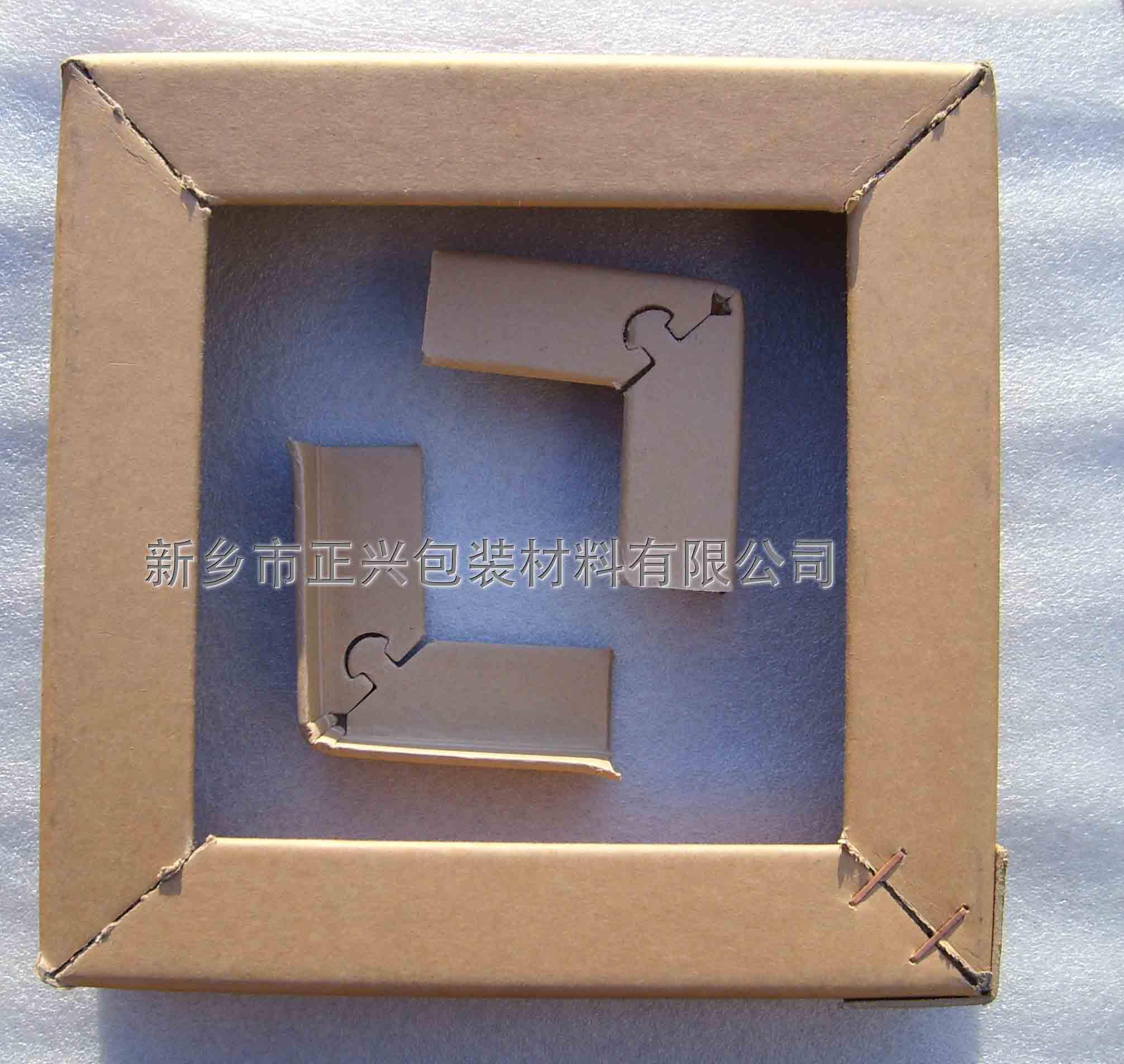 新乡折弯纸护角家具包装专用护角