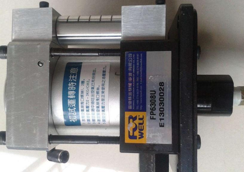 台湾富伟气动油压泵fp6308u-2-2c