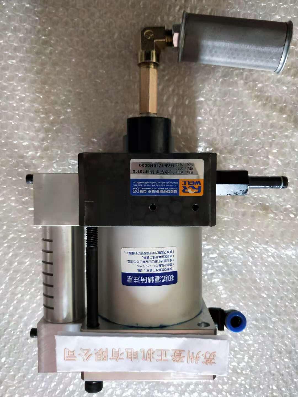 台湾forwell富伟气动泵fp6308u-1b