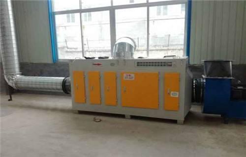 江苏废气处理设备废气处理成套设备除尘器设备厂家