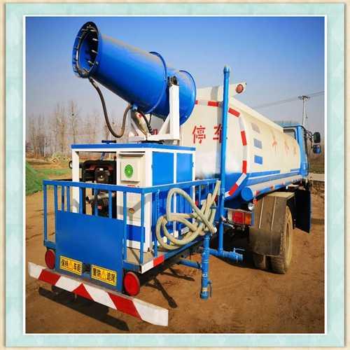 河南平顶山车载式电动车柴油发电机组除尘雾炮机