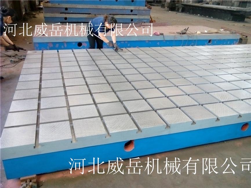 泊头威岳厂家严格把控生产质量的铸铁试验平台型号更全
