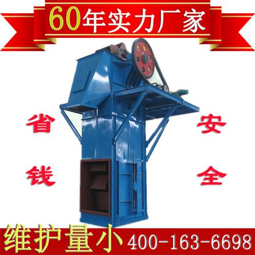 nse板链斗式提升机斗式提升机生产厂家-鹤壁通用