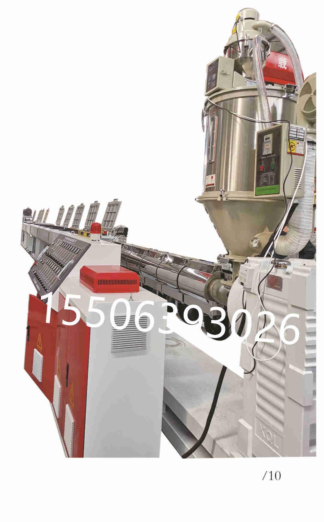 350mm塑料护栏设备生产线